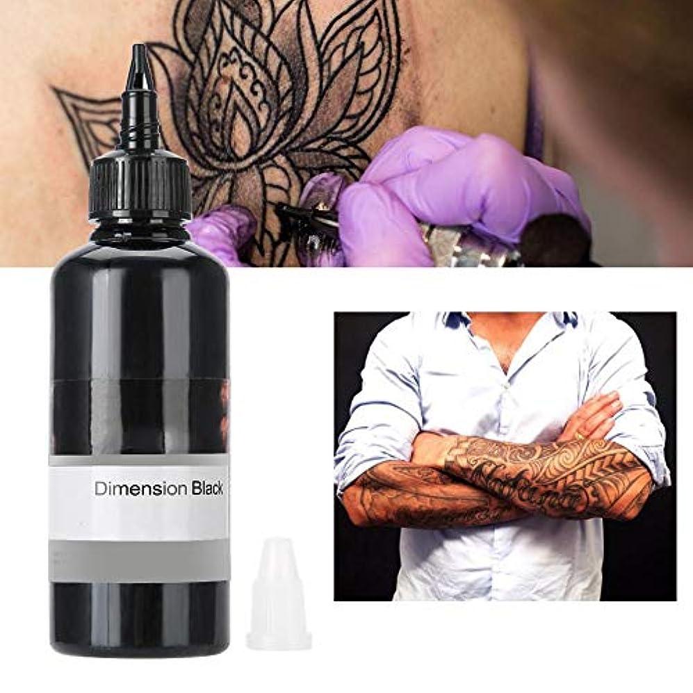 素子違う組立100ミリリットルタトゥーインク、天然植物タトゥー顔料プロフェッショナルタトゥーインクタトゥーインクブラックタトゥーインクボディペイント顔料半恒久的な化粧モノクロインク
