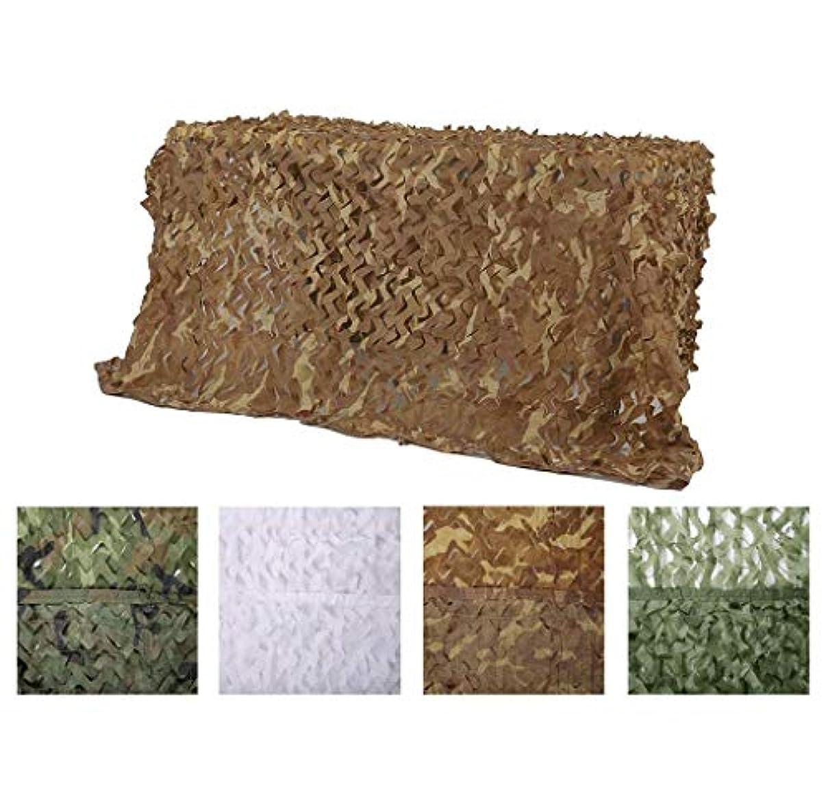 剃る嵐が丘主人4×5メートル迷彩ネット日焼け止めバイザーグリーン迷彩ベネチアンブラインド偽葉迷彩狩猟隠し屋外ガーデンサイト写真装飾様々な色をカスタマイズすることができます (Color : Desert, Size : 6*6m(16*19ft))
