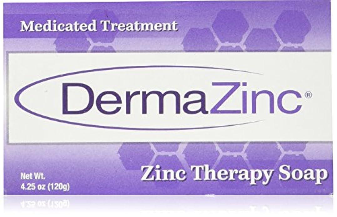 箱誘発する懐疑的DermaZinc バー2%120Gm