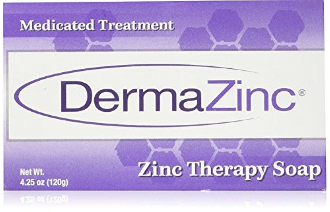 免除する非効率的な明るいDermaZinc バー2%120Gm