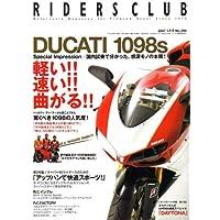 RIDERS CLUB (ライダース クラブ) 2007年 06月号 [雑誌]