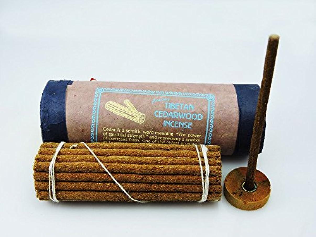 苦フレット米国チベットCedar Wood Incense with Burner