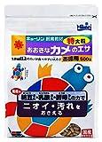 ヒカリ (Hikari) おおきなカメのエサ  特大粒 500g