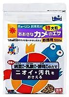 ヒカリ (Hikari) ペット用 おおきなカメのエサ 特大粒 カメ用 500g