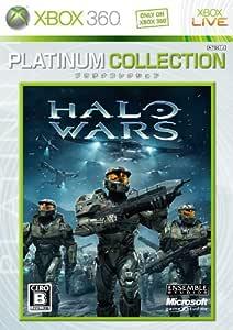 HaloWars Xbox 360 プラチナコレクション