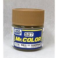 Mr.カラー C527 陸軍カーキ