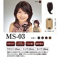 モグ ルピシオ MS-03 トップ25cm/ネープ26cm 1BB(明るい自然色)