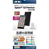 ラスタバナナ Xperia XZ Premium SO-04J フィルム 平面保護 高光沢 液晶面+背面セット エクスペリア 液晶保護フィルム P828XZP