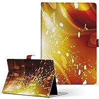 arrows Tab F-04H FUJITSU 富士通 アローズタブ タブレット 手帳型 タブレットケース タブレットカバー カバー レザー ケース 手帳タイプ フリップ ダイアリー 二つ折り クール 模様 オレンジ 光 f04h-002279-tb