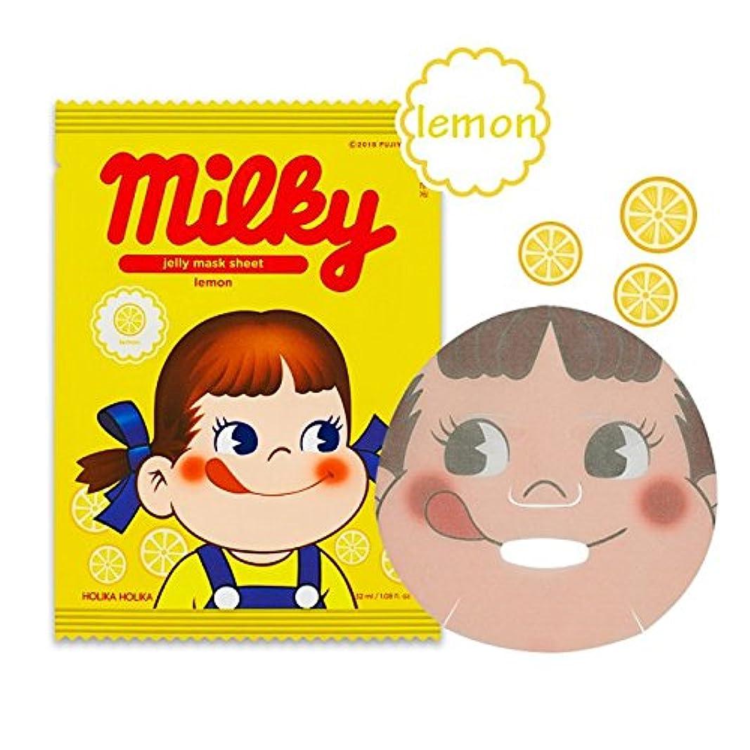 怖がらせるテクスチャーしたいHolika Holika [Sweet Peko Edition] Peko Pure Essence Jelly Mask Sheet - lemon 3EA/ホリカホリカ [スイートペコエディション]ペコちゃんピュアエッセンスゼリーマスクシート 3枚 (レモン) [並行輸入品]