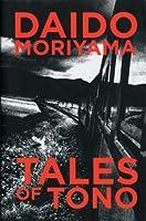 Daido Moriyama: Tales of Tono