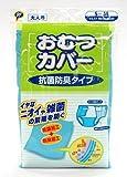 大人用おむつカバー 抗菌防臭タイプ S-Mサイズ 60-85cm