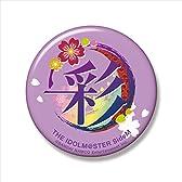 アイドルマスター SideM 彩 ロゴ缶バッジ