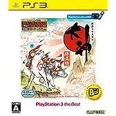 大神 絶景版 PlayStation 3 the Best (『大神 絶景版』オリジナルダイナミックカスタムテーマ プロダクトコード 同梱) - PS3