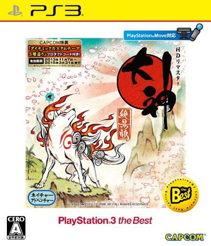 大神 絶景版 PlayStation 3 the Best (『大神 絶景版』オリジナルダイナミックカスタムテーマ プロダクトコード 同梱) - PS3の詳細を見る