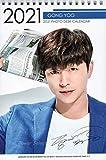コン・ユ GONG YOO 【 卓上 カレンダー (写真集 カレンダー) 2020~2021年 (2年分) 】+ メッセージカード [3点セット] お急ぎ便対応 画像