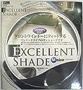 cretom ( クレトム ) サンシェード エクセレントシェードM 色/ダークグリーン (1360×700mm) SA-88