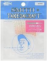 スミス(SMITH LTD) ワーム メバピンピン 1.4インチ クリアーSF/ナチュラル #10
