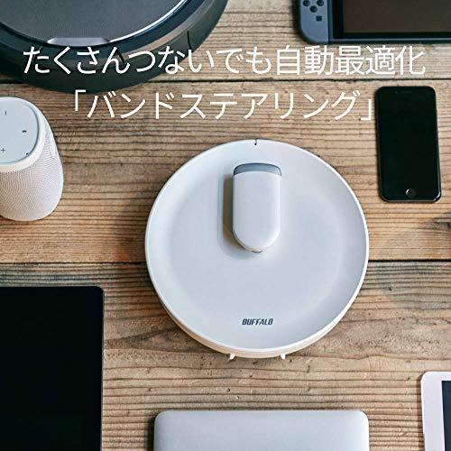 WiFi 無線LAN connectシリーズ 9枚目のサムネイル