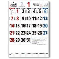新日本カレンダー 2018年 星座入メモ付文字月表 カレンダー 壁かけ NK181