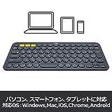 ロジクール ワイヤレスキーボード 無線 キーボード 薄型 小型 K380BK Bluetooth K380 ワイヤレス マルチOS: Windows Mac iOS Android Chrome 画像