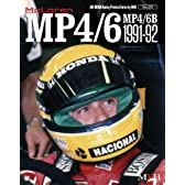 McLaren MP4/6, MP4/6B 1991-92 ( Joe Honda Racing Pictorial series by HIRO No.23) (ジョーホンダ写真集byヒロ)