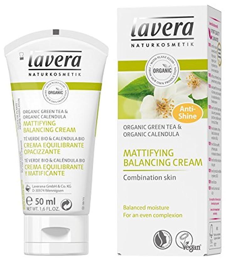 上へクライマックス欠伸ラヴェーラ(lavera) グリーンティー バランシングクリーム 50ml