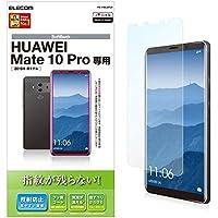 エレコム HUAWEI Mate10 Pro フィルム 指紋防止 指すべりなめらか 反射防止 PS-HWJ2FLF