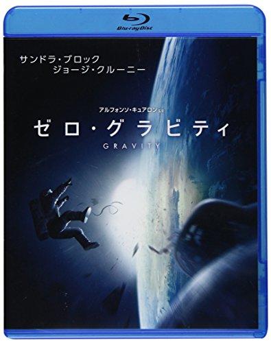 BD>ゼロ・グラビティ ブルーレイ (<DVD>)の詳細を見る