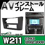 WI-BZ53-097A AVインストールキット MercedesBenz メルセデス ベンツ Eクラス W211 (2002-2009) 2DIN ナビ取付フレーム