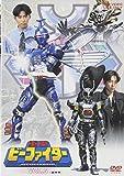 重甲ビーファイター VOL.5[DVD]