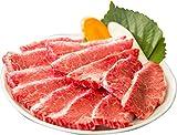 【三田和牛】ブリスケ焼肉用470g(4人前)