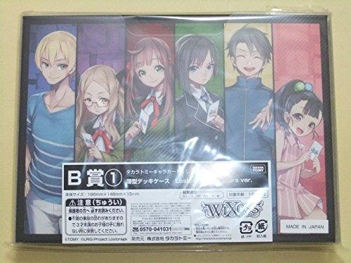 WIXOSS ウィクロス タカラトミーキャラカードくじコレクション Lostorage ver. B賞 薄型デッキケース 「Lostorage selectors ver.」
