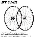 ■パワータップ/サイクルオプス■ アルミホイール DT Swiss R460 フロント/クリンチャー 【品番 30080】