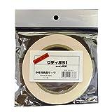 フィルムルックス 両面テープ グディ831 9mm×30m 26383
