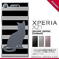 SO01K スマホケース Xperia XZ1 SO-01K カバー エクスペリア XZ1 猫 ボーダー黒B nk-so01k-962