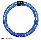太巻 高品質 エナメルキルトハンドルカバー SKT-ECHC-01/パールブルー【サイズ:L】