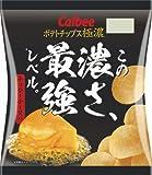 【販路限定】カルビー ポテトチップス 極濃チェダーチーズ味 1箱(12袋)