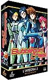 Bubblegum Crisis & Crash - Intégrale - Edition Gold (4 DVD + Livret)