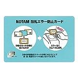 サクラクレパス 改札エラー防止カード IC/ID/マイナンバーカードセパレーター UNH-100#125