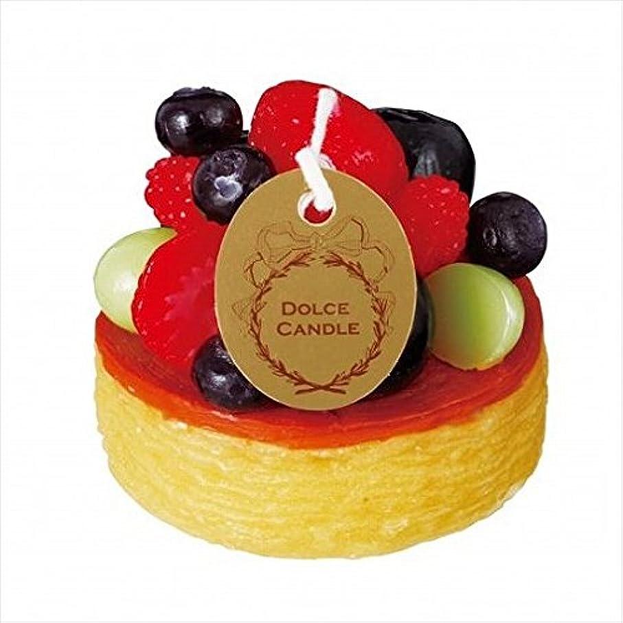 銀葉っぱ蒸留sweets candle(スイーツキャンドル) ドルチェキャンドル 「 フルーツタルト 」 キャンドル 62x62x53mm (A4340520)