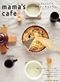 mama's cafe (vol.3) (私のカントリー別冊)