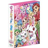 ジュエルペットきら☆デコッ! Blu-rayセレクションBOX