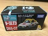 トミカ 海外限定 ディズニーモータース DMA-01~10 10周年 復刻版 日本未発売 (DMA-07ポピュート ふしぎの国のアリス) [並行輸入品]