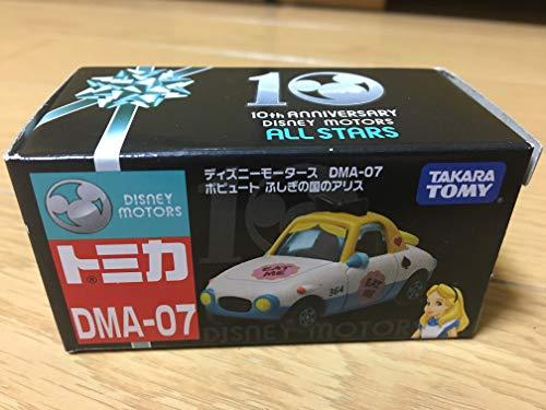 ディズニーモータース DM-24 ポピュート ふしぎの国のアリス