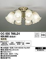オーデリック シャンデリア 【OC 006 788LD1】【OC006788LD1】