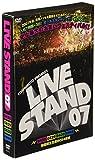 YOSHIMOTO PRESENTS LIVE STAND 07 DVD BOX
