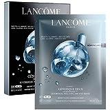 ランコム LANCOME ジェニフィック アドバンスト ライトパール ハイドロジェル メルティング 360 アイ マスク 7枚x10g [並行輸入品]