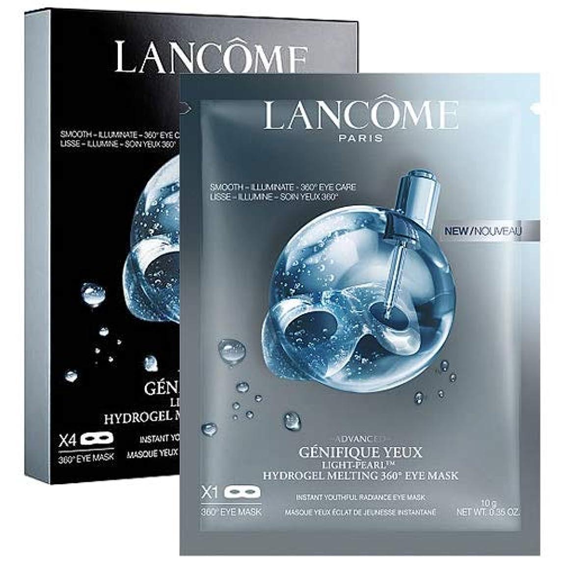 線形かまど姿勢ランコム LANCOME ジェニフィック アドバンスト ライトパール ハイドロジェル メルティング 360 アイ マスク 7枚x10g [並行輸入品]