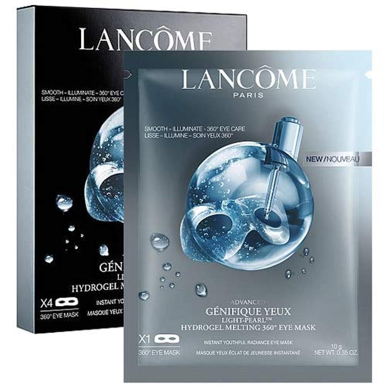 バルコニー合図独立してランコム LANCOME ジェニフィック アドバンスト ライトパール ハイドロジェル メルティング 360 アイ マスク 7枚x10g [並行輸入品]